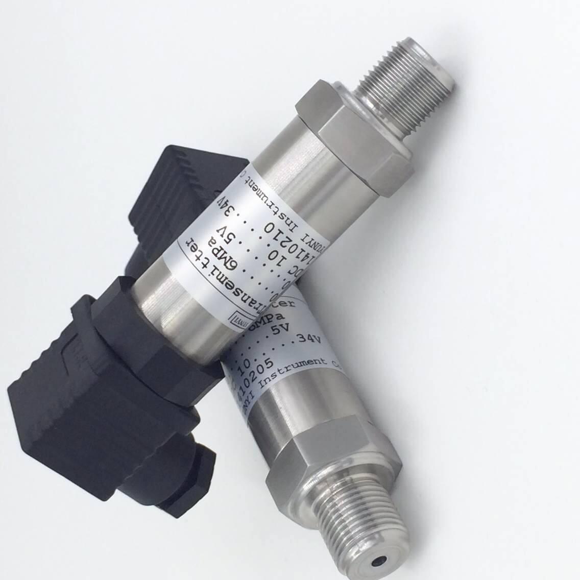 hm31差压变送器 进口压力变送器