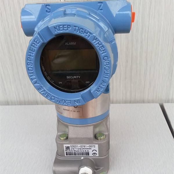 罗斯蒙特3051C差压变送器