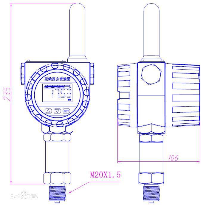 无线压力变送器外形尺寸图