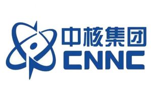 中国核工业(集团)公司
