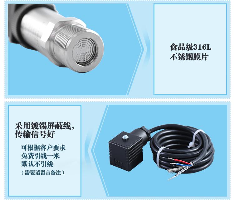 平膜压力变送器优先304不锈钢精良制造,可定制E型垫密封