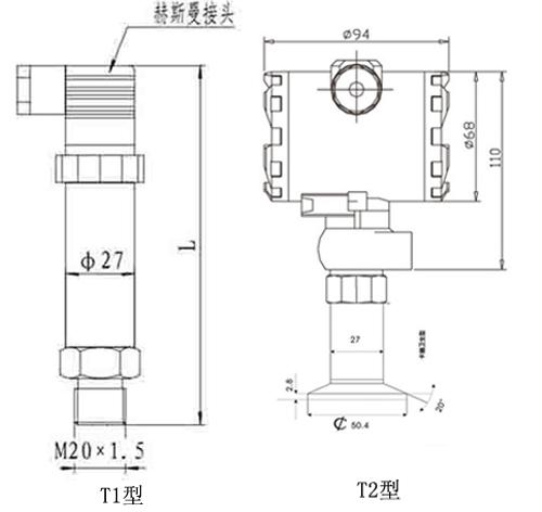 2088齐平膜压力变送器_齐平膜压力变送器 卫生型压力