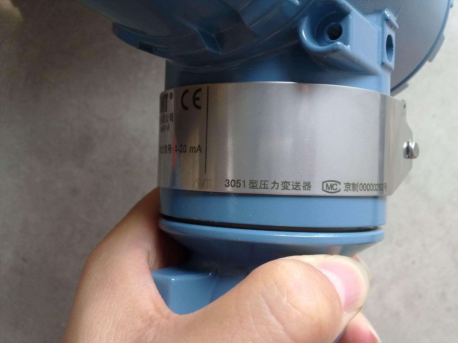 华云仪表3051压力变送器